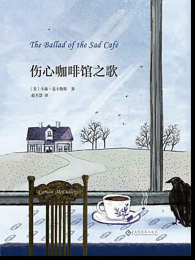 中英文對照版.png