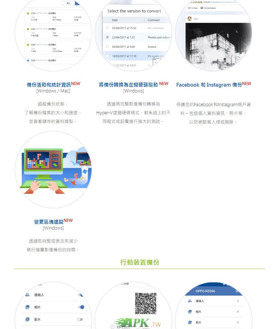 ATI-2018-PRE-P3-960.jpg