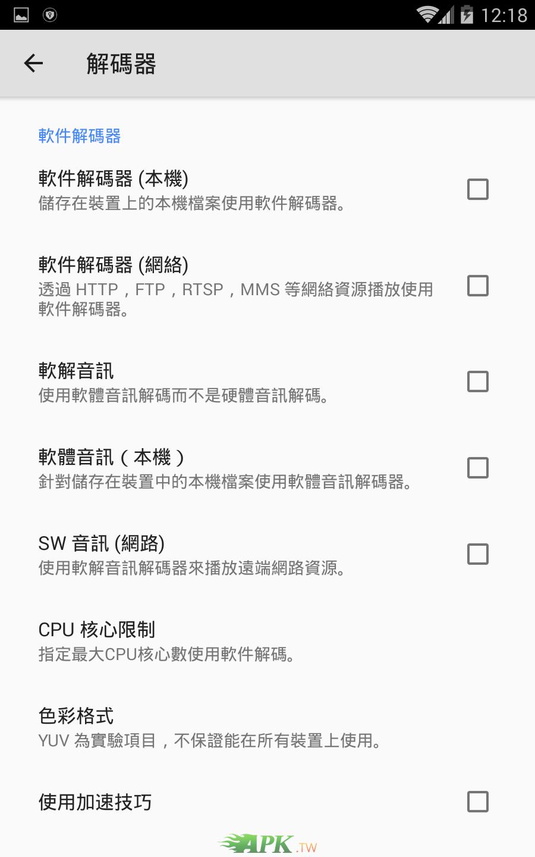 Screenshot_2018-12-06-00-18-35.png