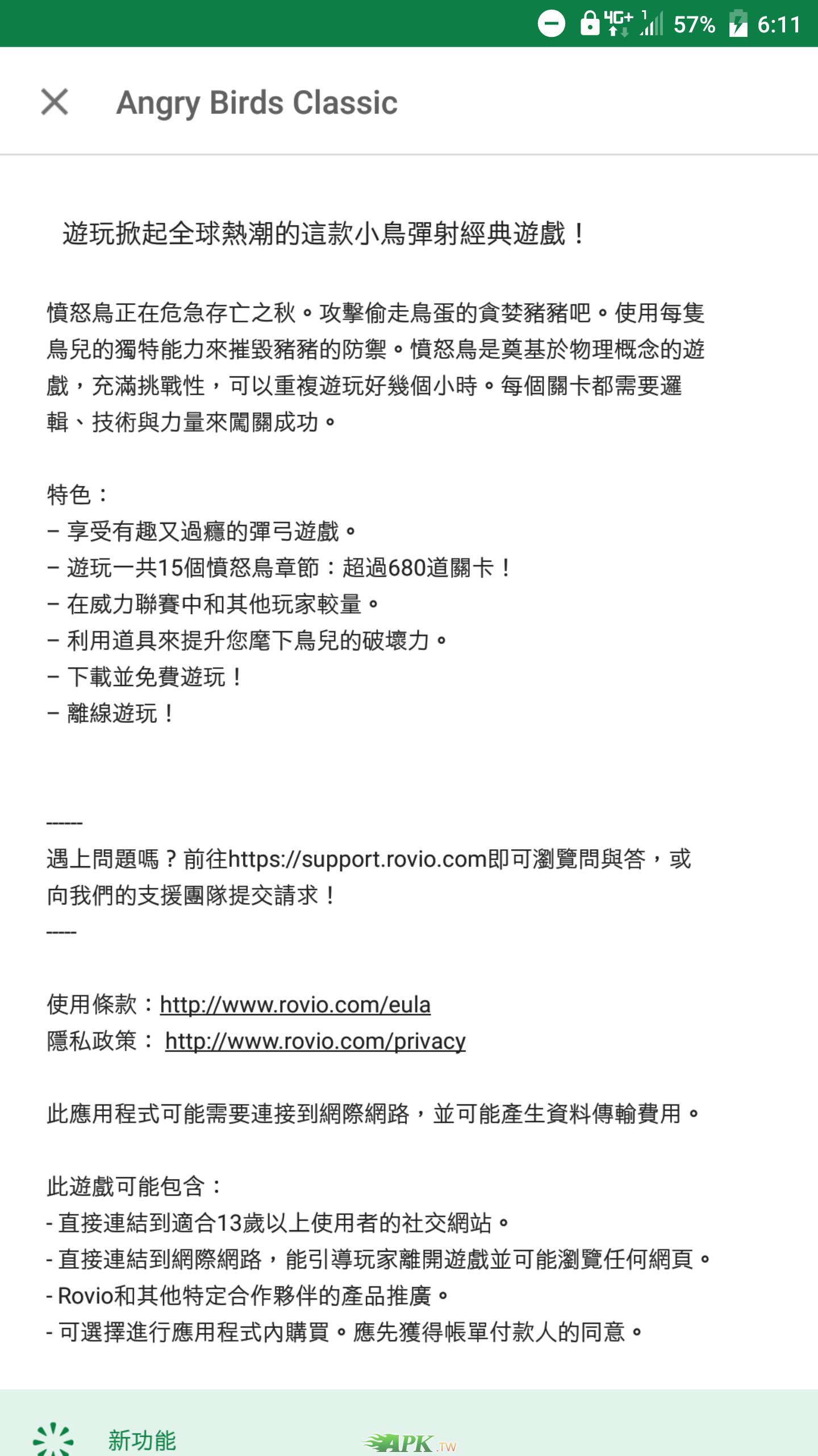 Screenshot_20181206-181132.png