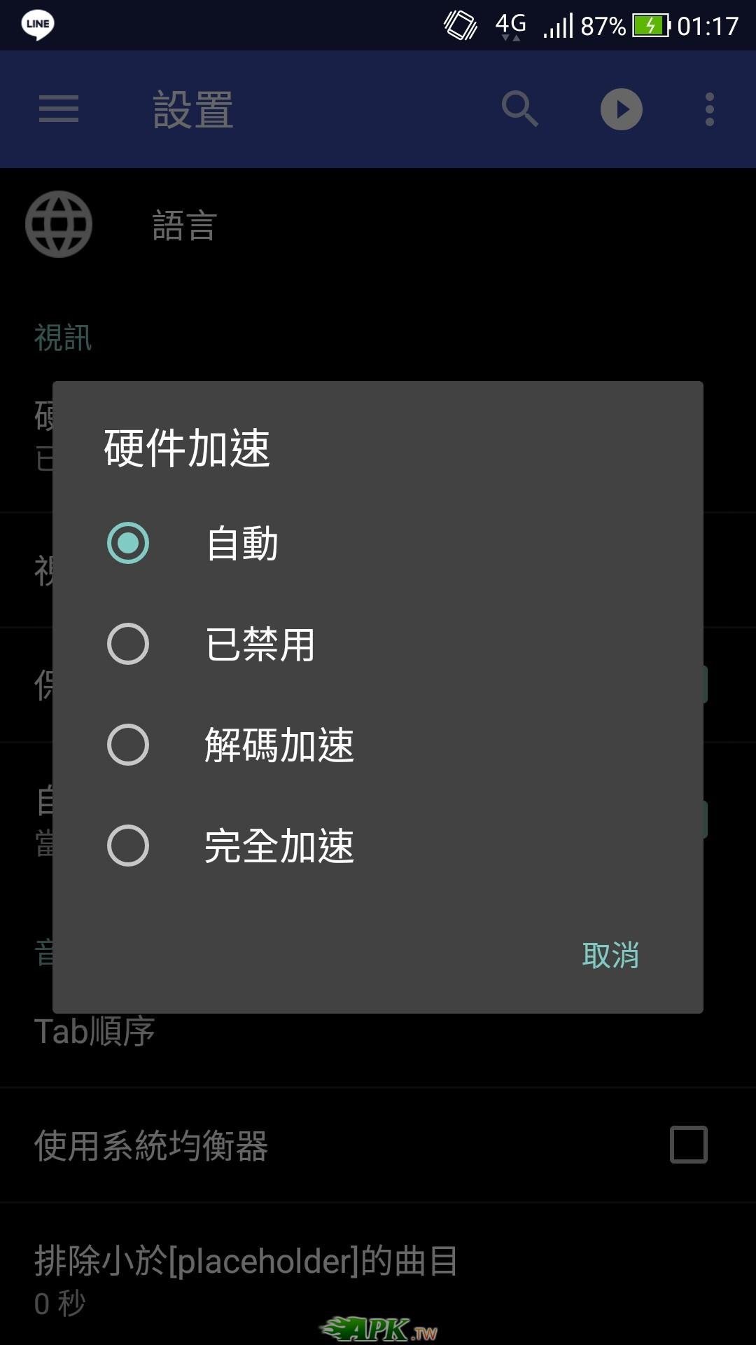 Screenshot_20181216-011803.jpg
