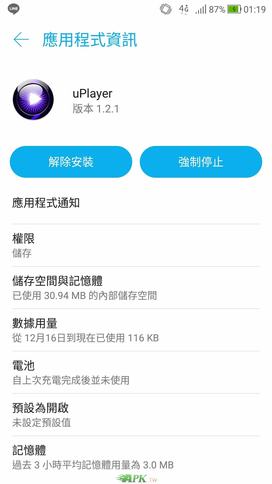 Screenshot_20181216-011924.jpg