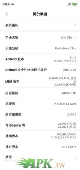 Screenshot_2009-01-01-00-01-19-205_com.android.settings.png