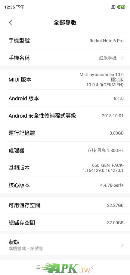 Screenshot_1970-03-11-12-35-35-760_com.android.settings.png