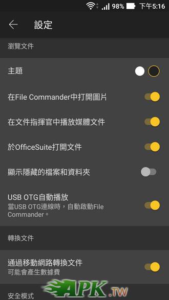 Screenshot_20181226-171656.png