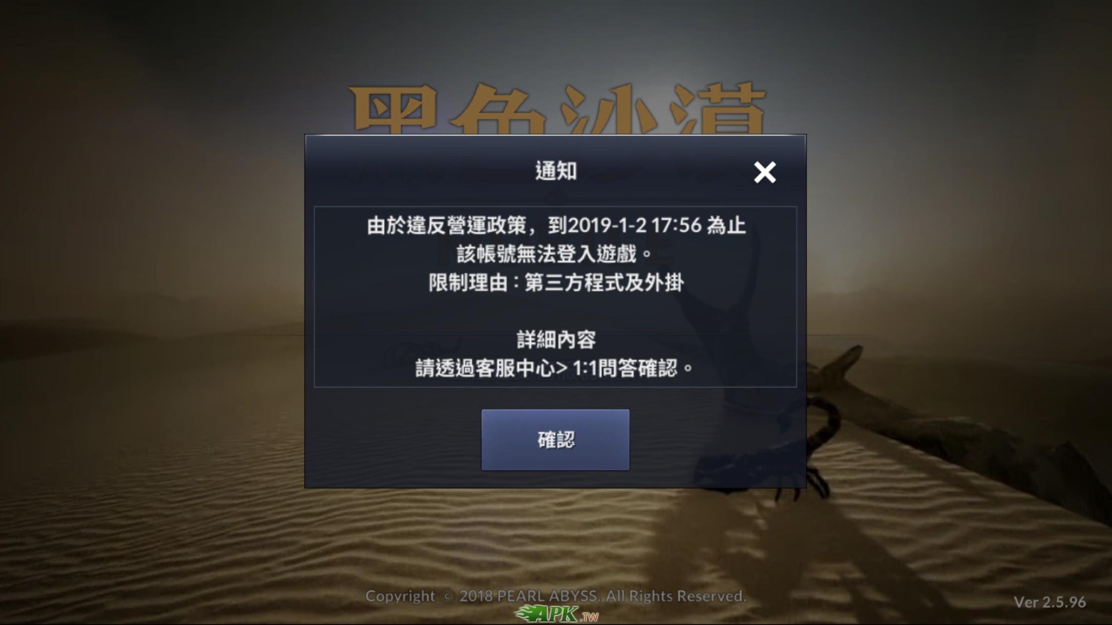 170CC2C8-AC3F-475D-A826-7716D8BD9290.jpg