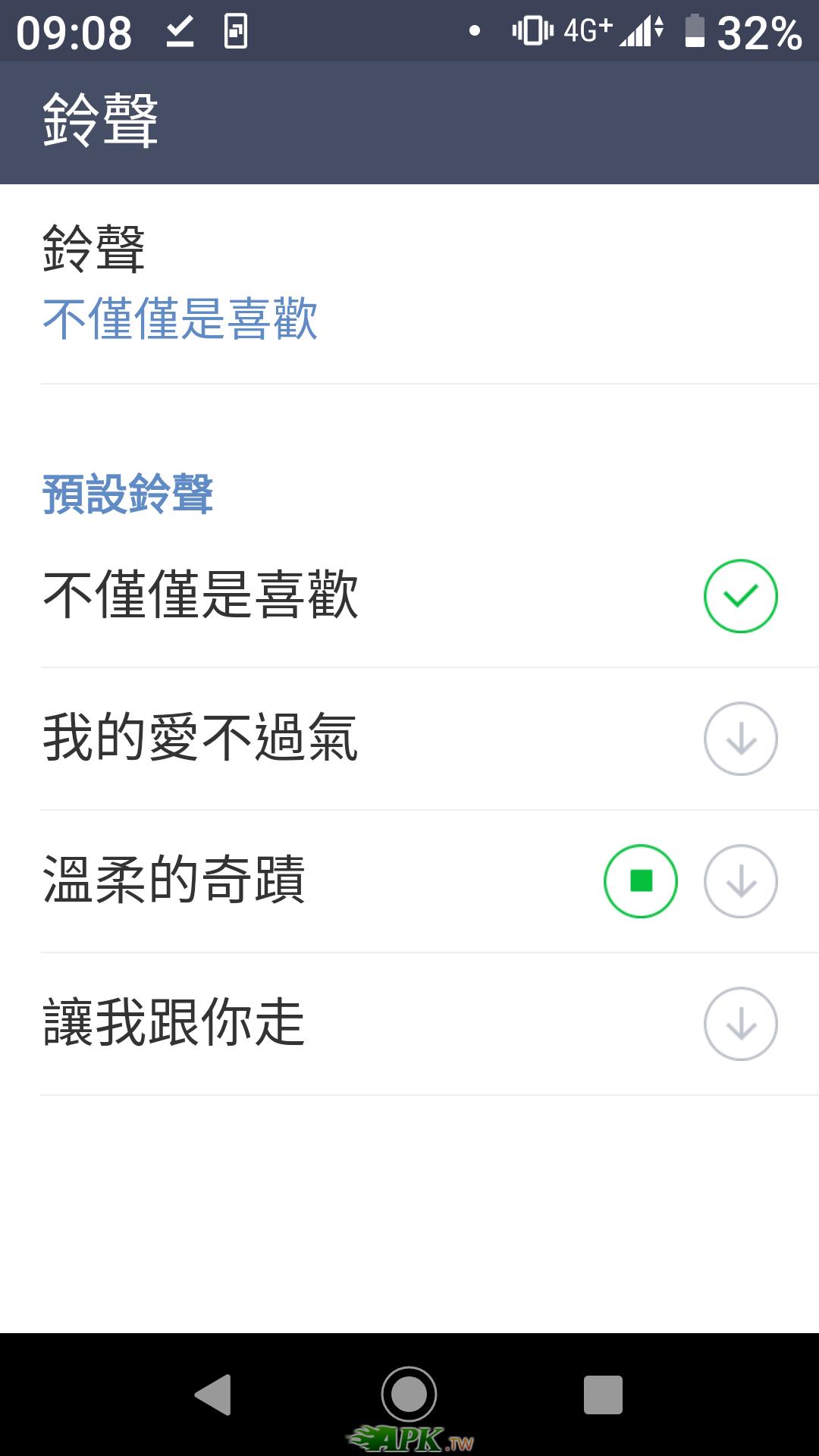 Screenshot_20181228-090853.png