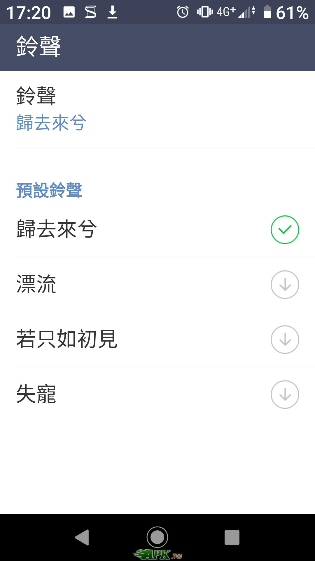 Screenshot_20181228-172056.png