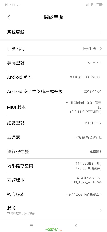 Screenshot_2019-01-04-23-23-45-377_com.android.settings.png