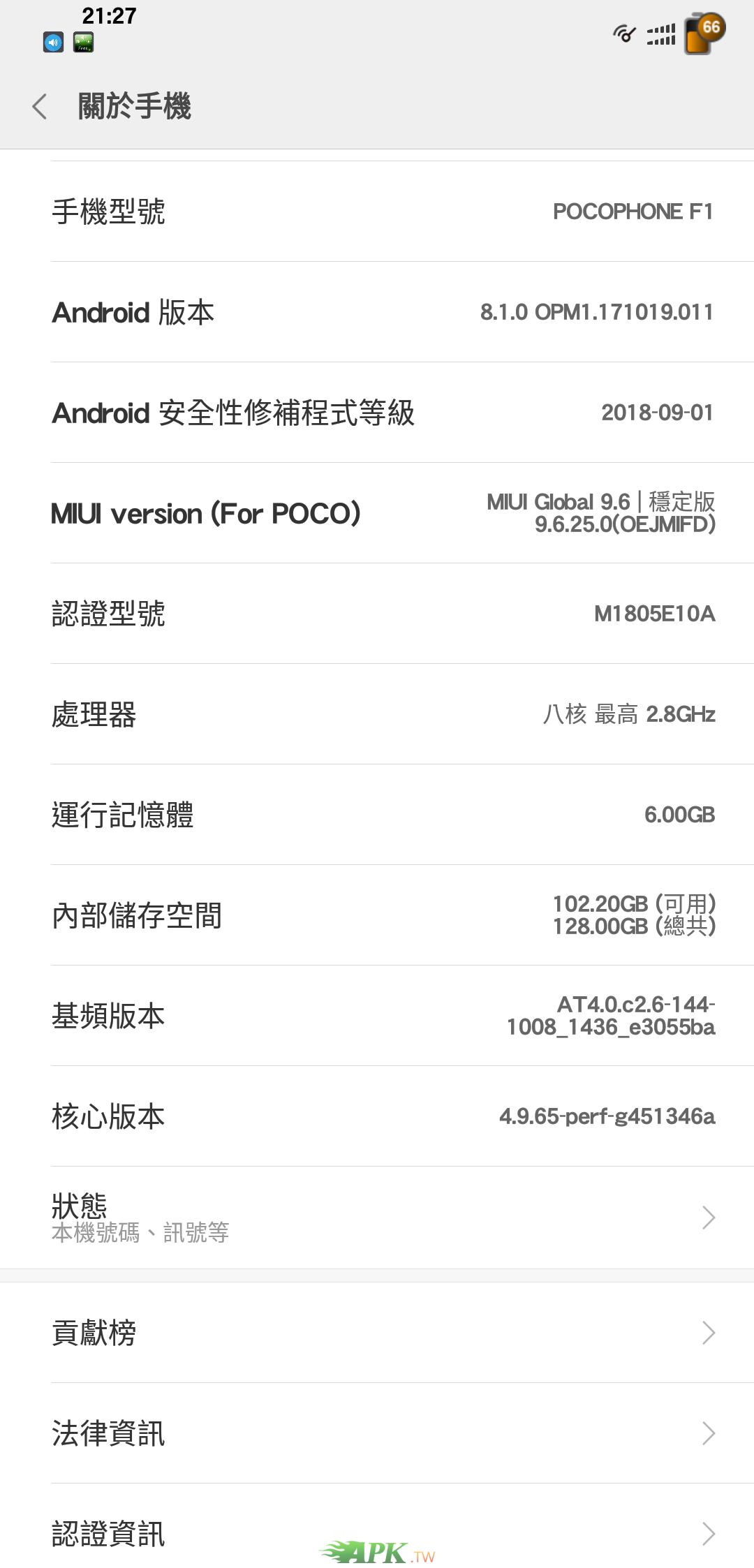 Screenshot_2019-01-08-21-27-30-801_com.android.settings.png