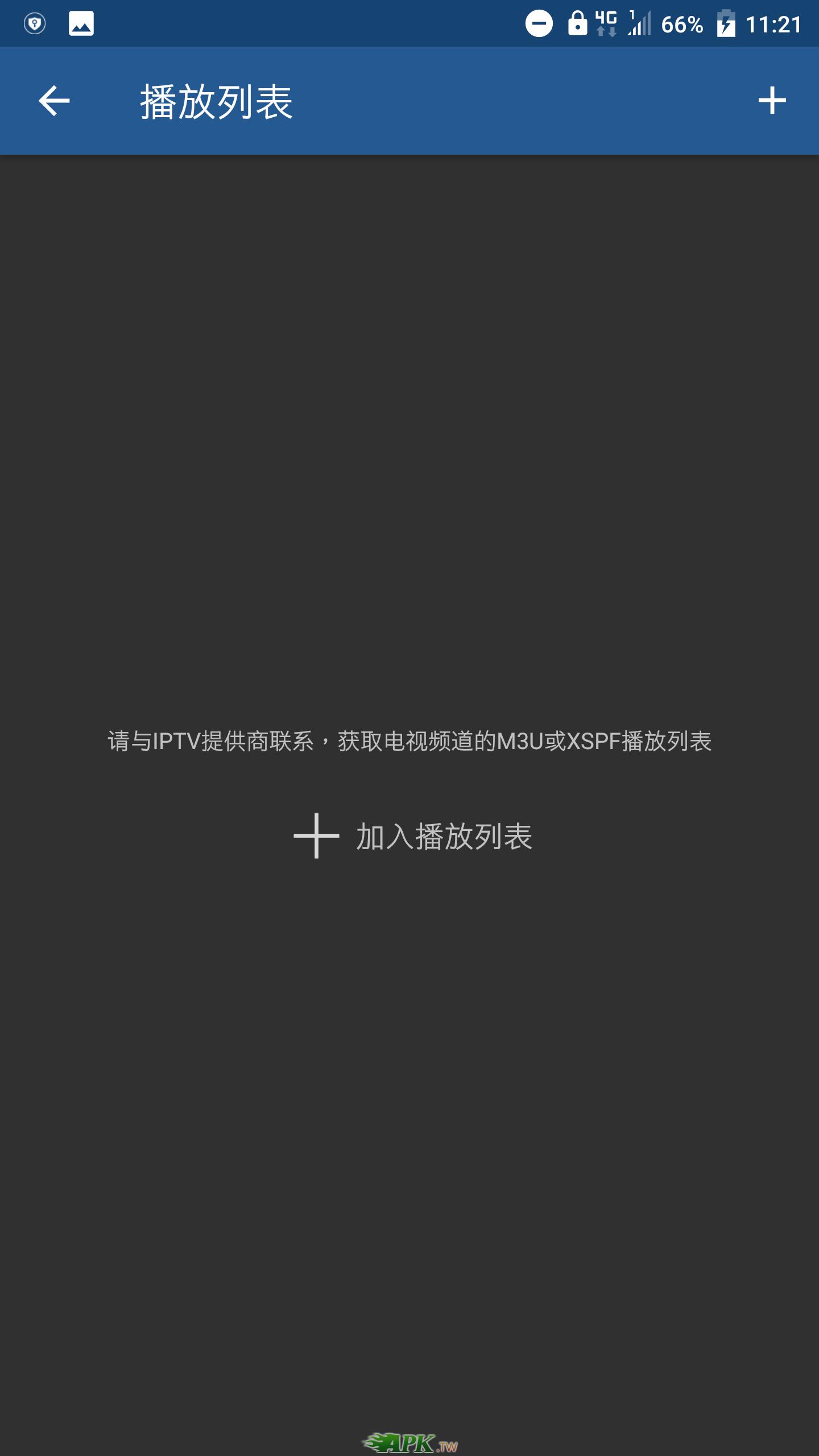 Screenshot_20190110-232137.png