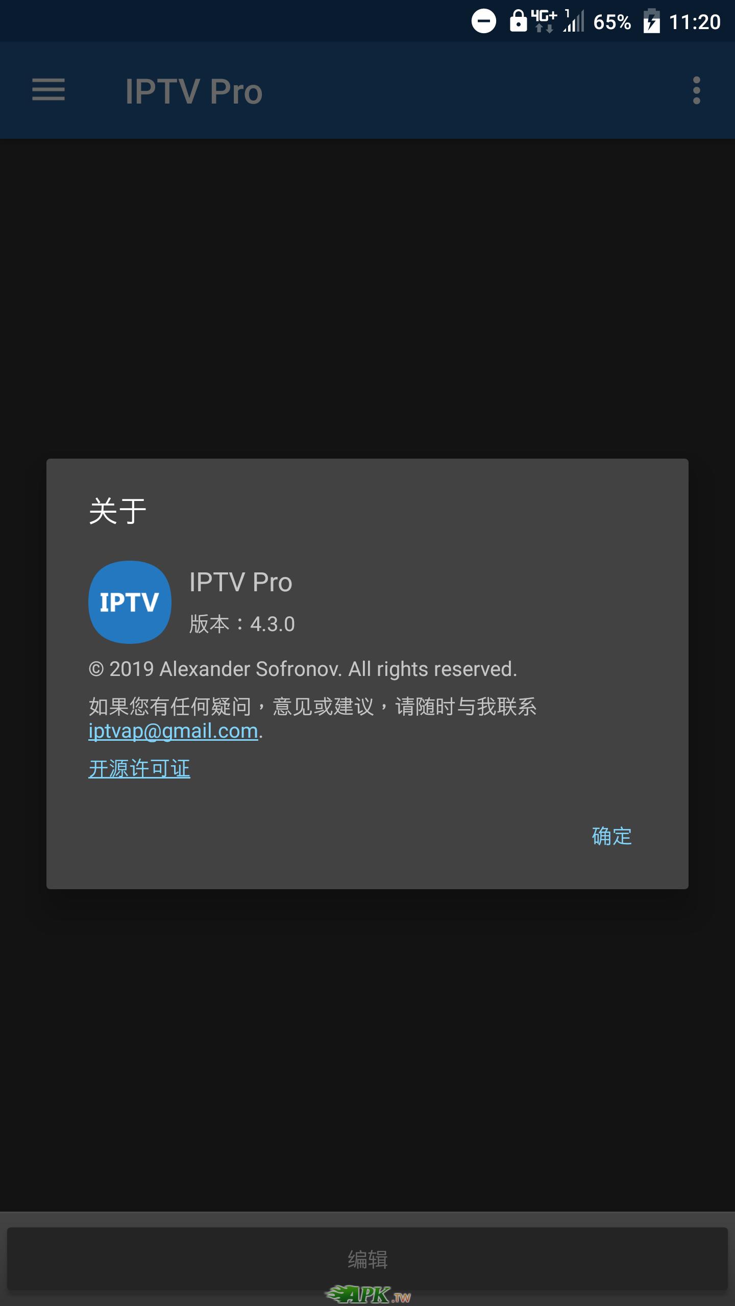 Screenshot_20190110-232002.png