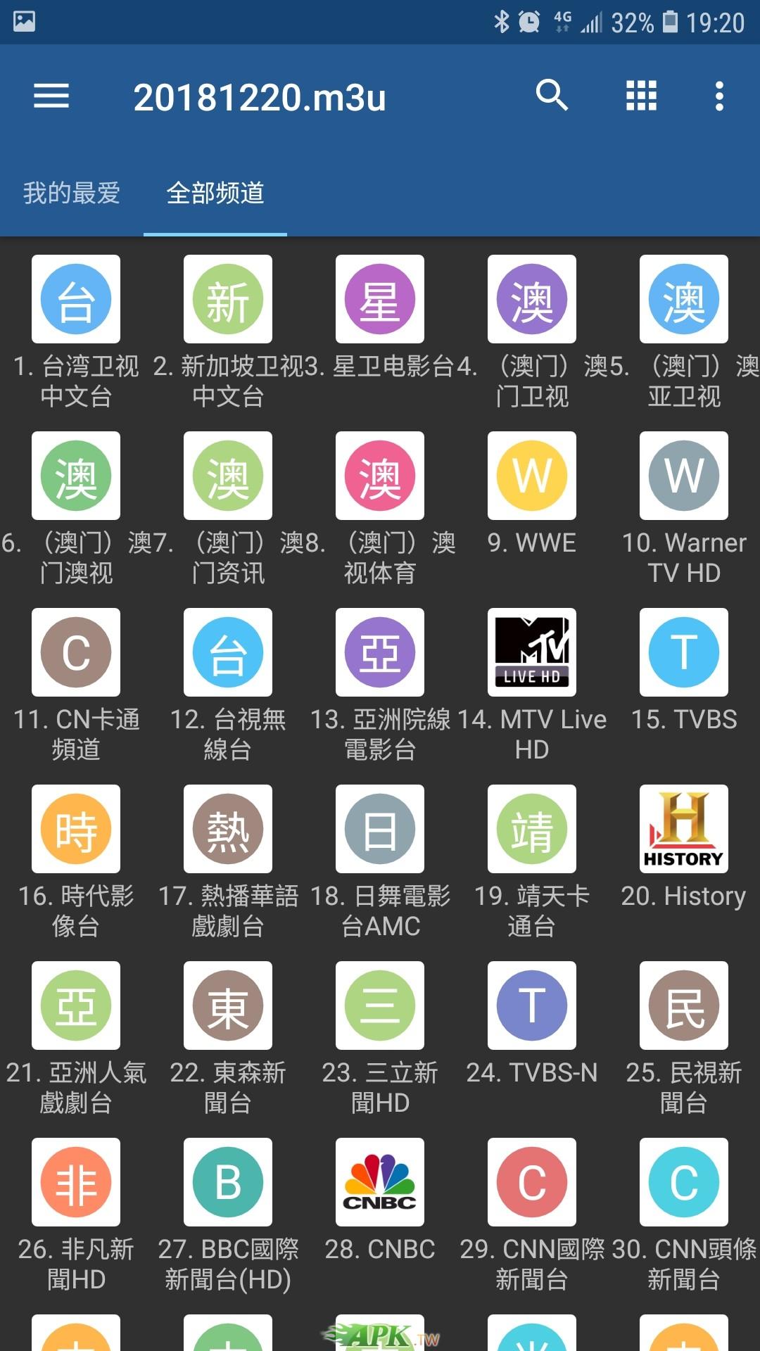 Screenshot_20190111-192005_IPTV Pro.jpg