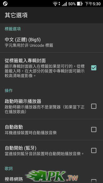 Screenshot_20180722-173036.png