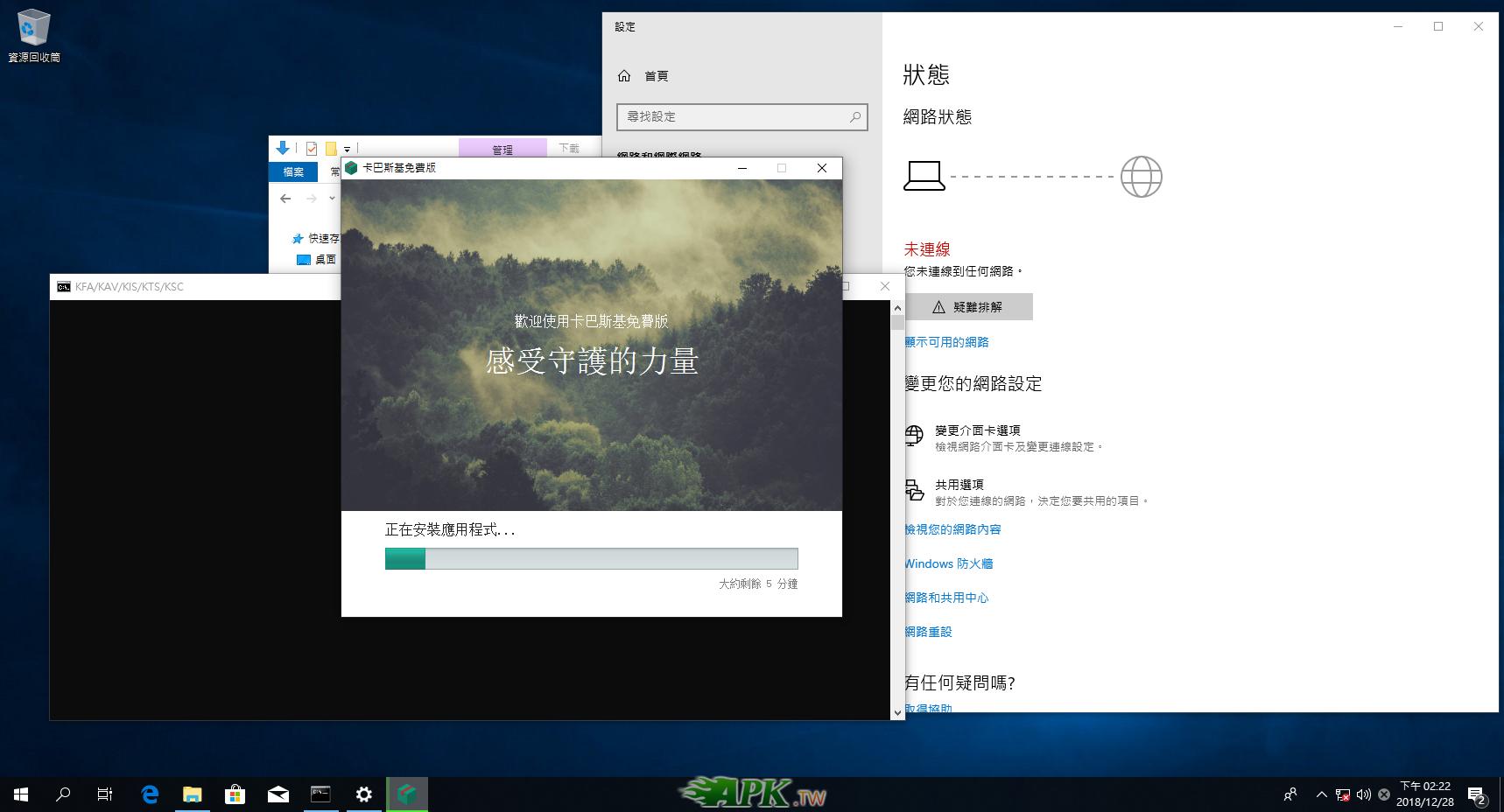 Windows 10-2018-12-28-14-22-54.png