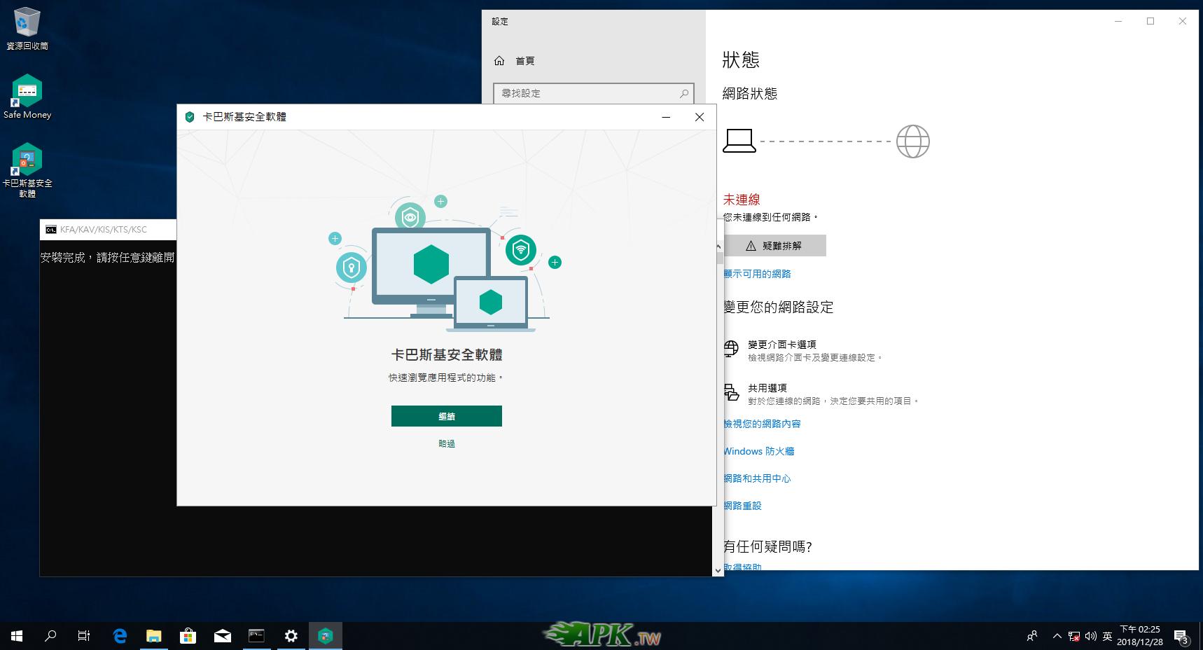 Windows 10-2018-12-28-14-25-05.png