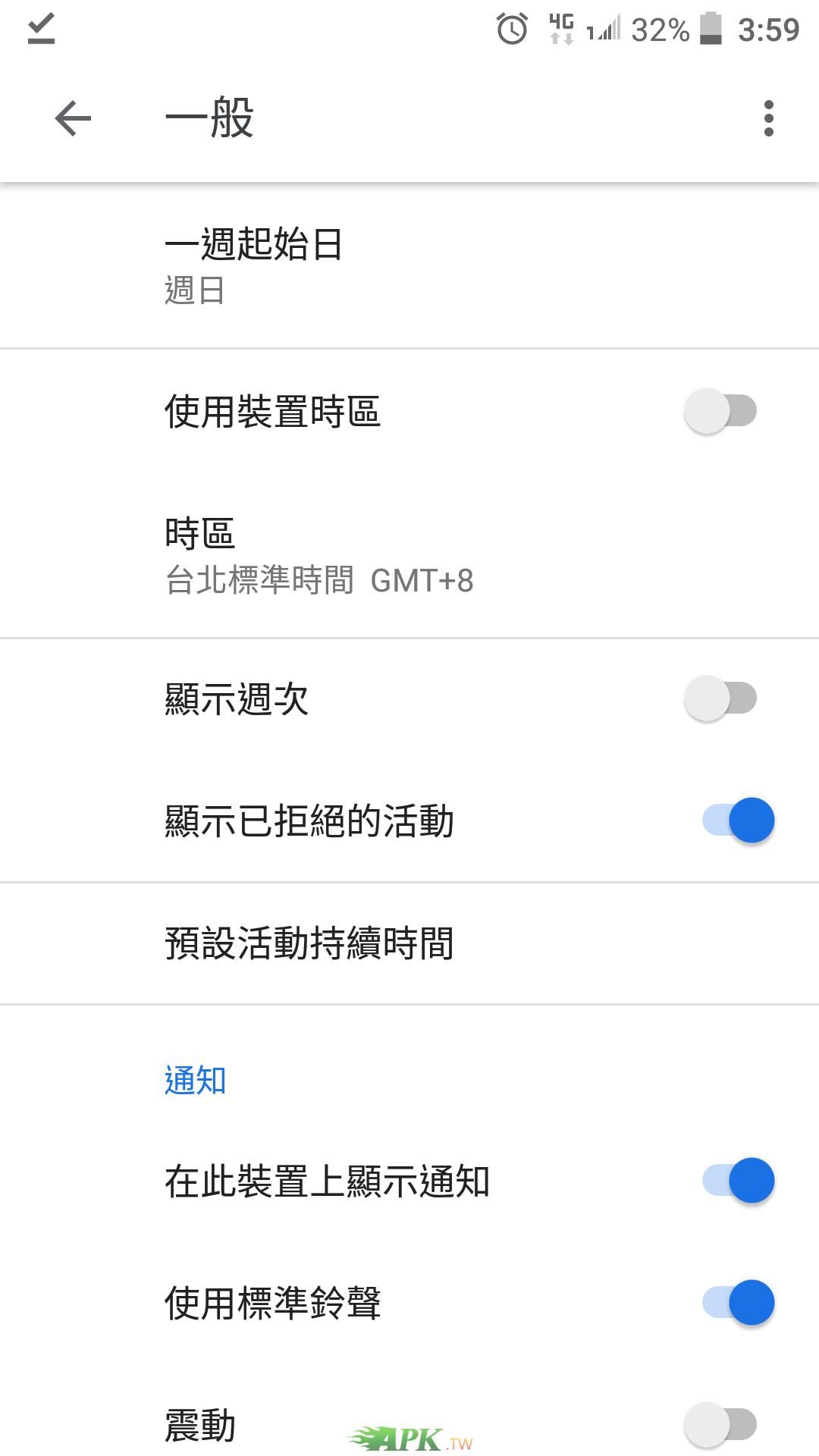 Screenshot_20190203-155925.png