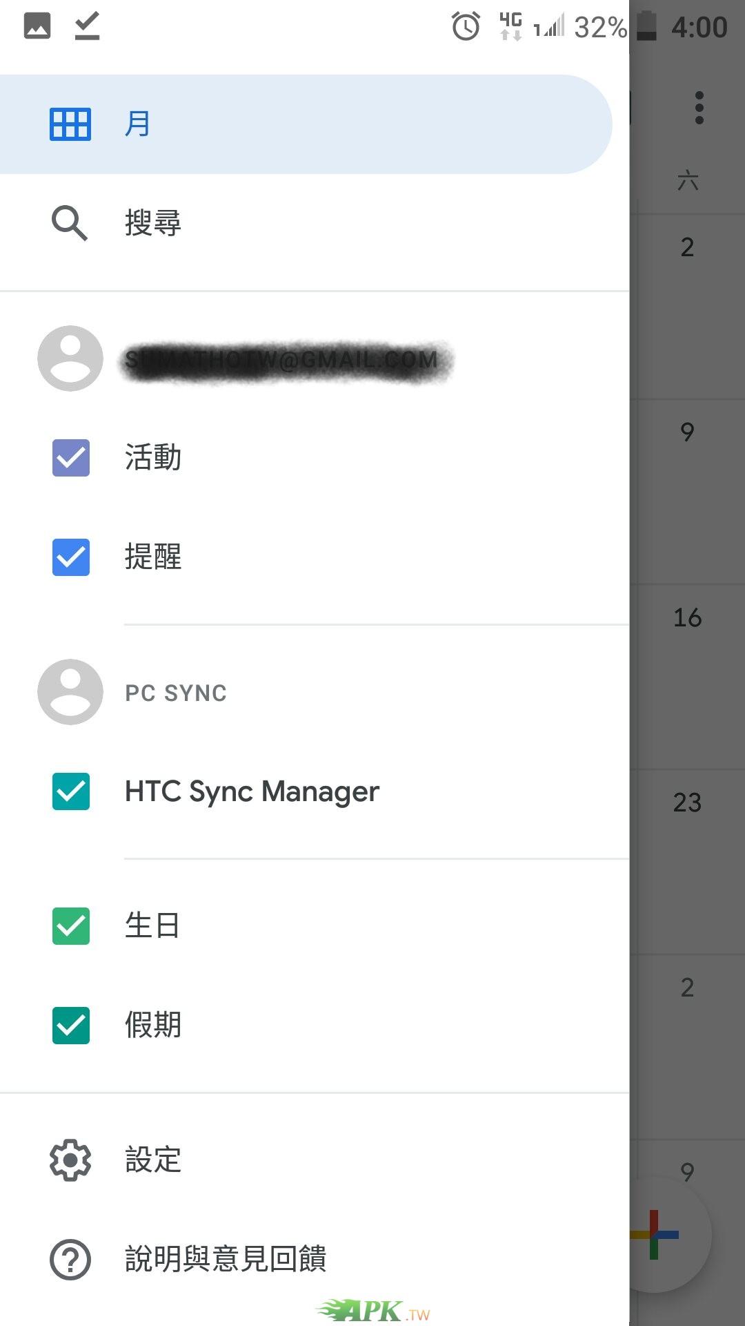 Screenshot_20190203-160003_1.jpg