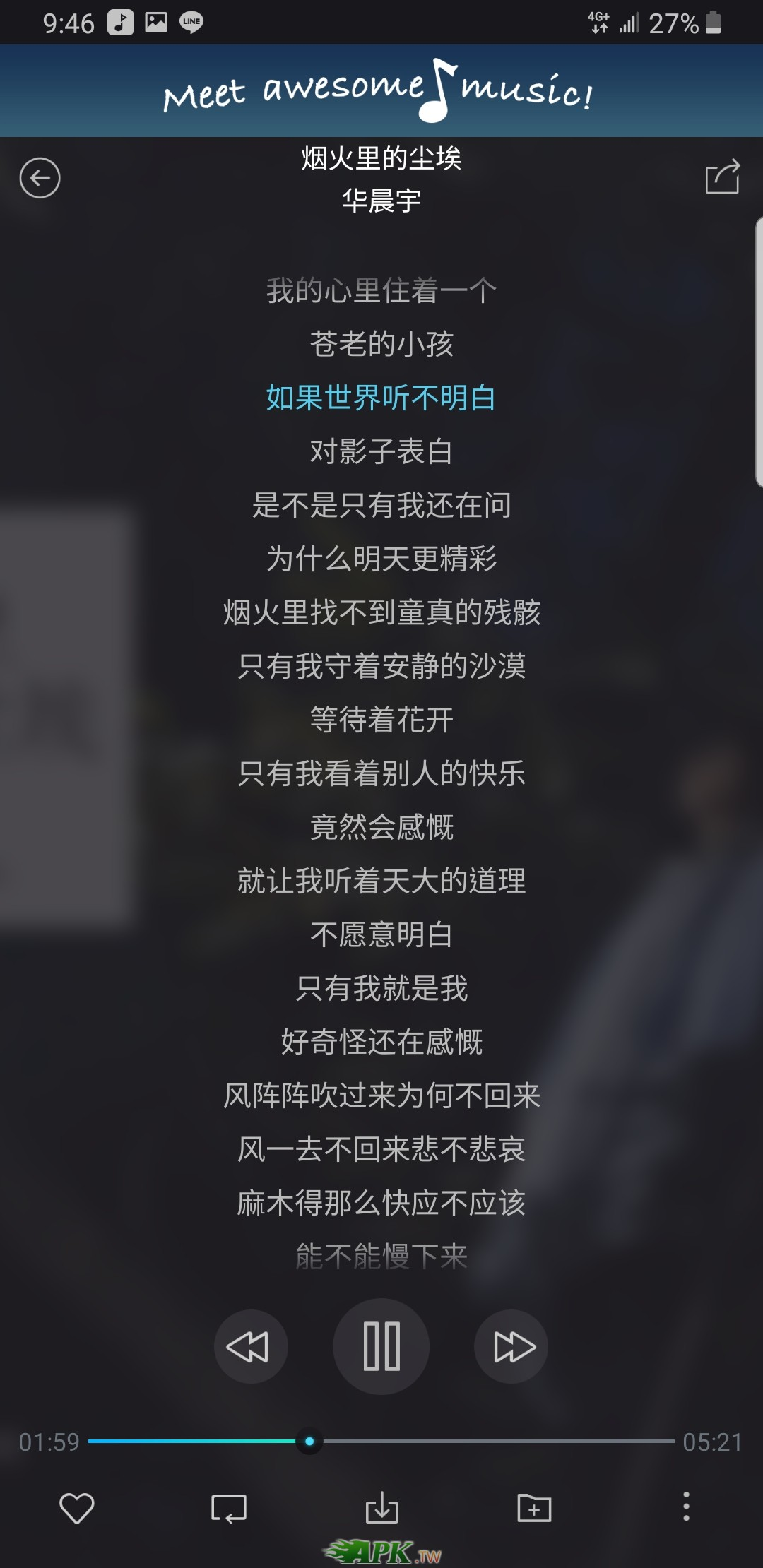 Screenshot_20190204-214644_Music FM.jpg