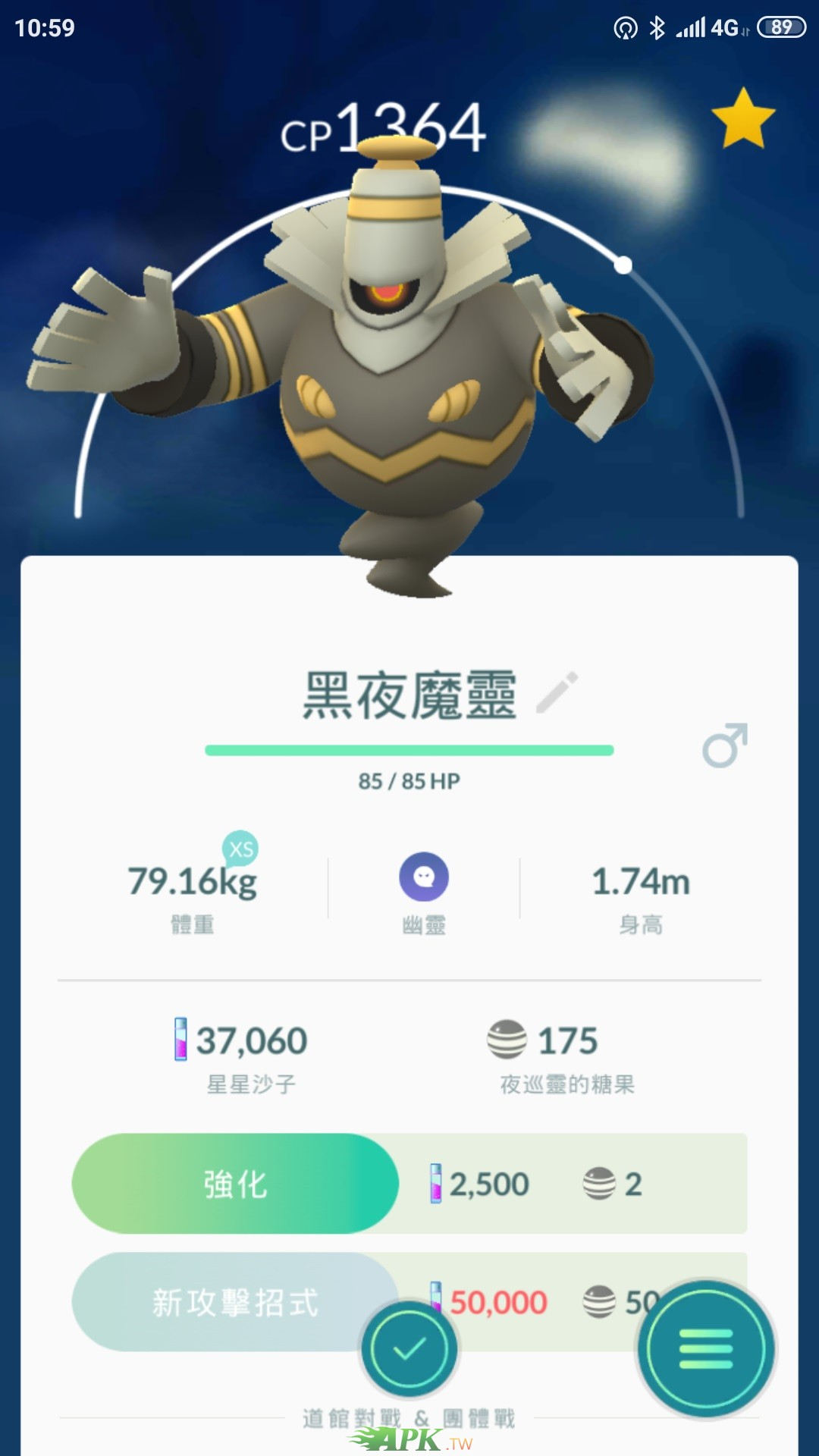 Screenshot_2019-02-18-10-59-58-305_com.nianticlabs.pokemongo.jpg