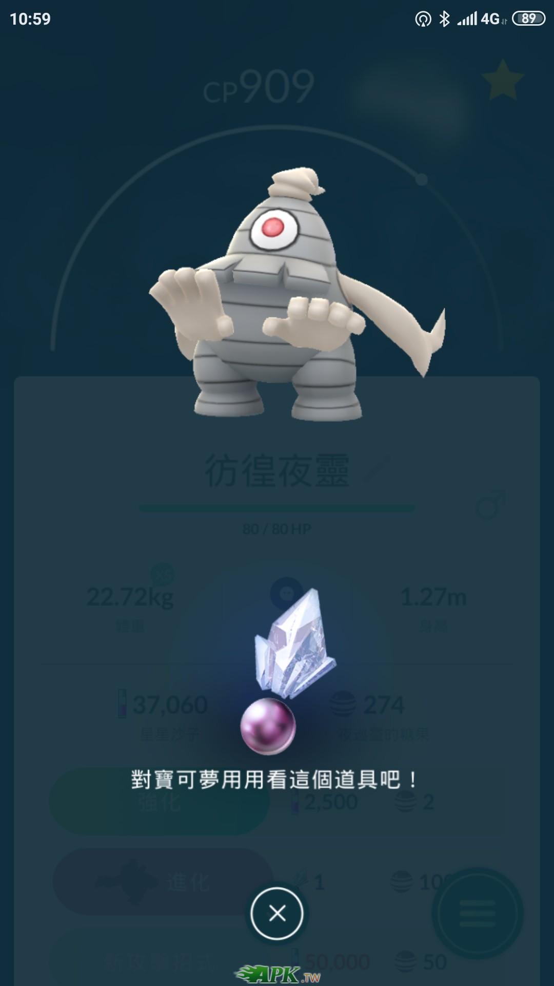 Screenshot_2019-02-18-10-59-28-905_com.nianticlabs.pokemongo.jpg