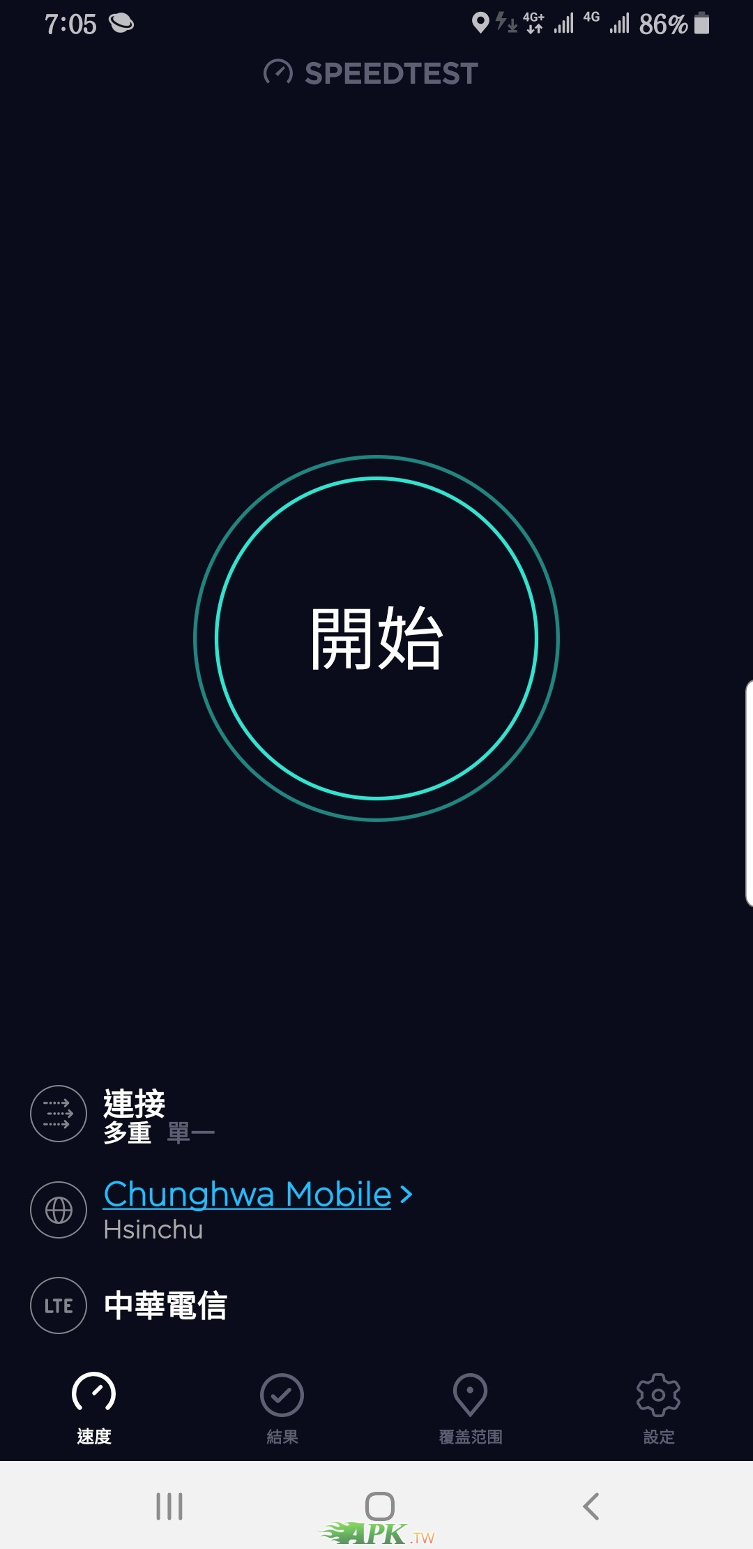 Screenshot_20190227-190519_Speedtest.jpg