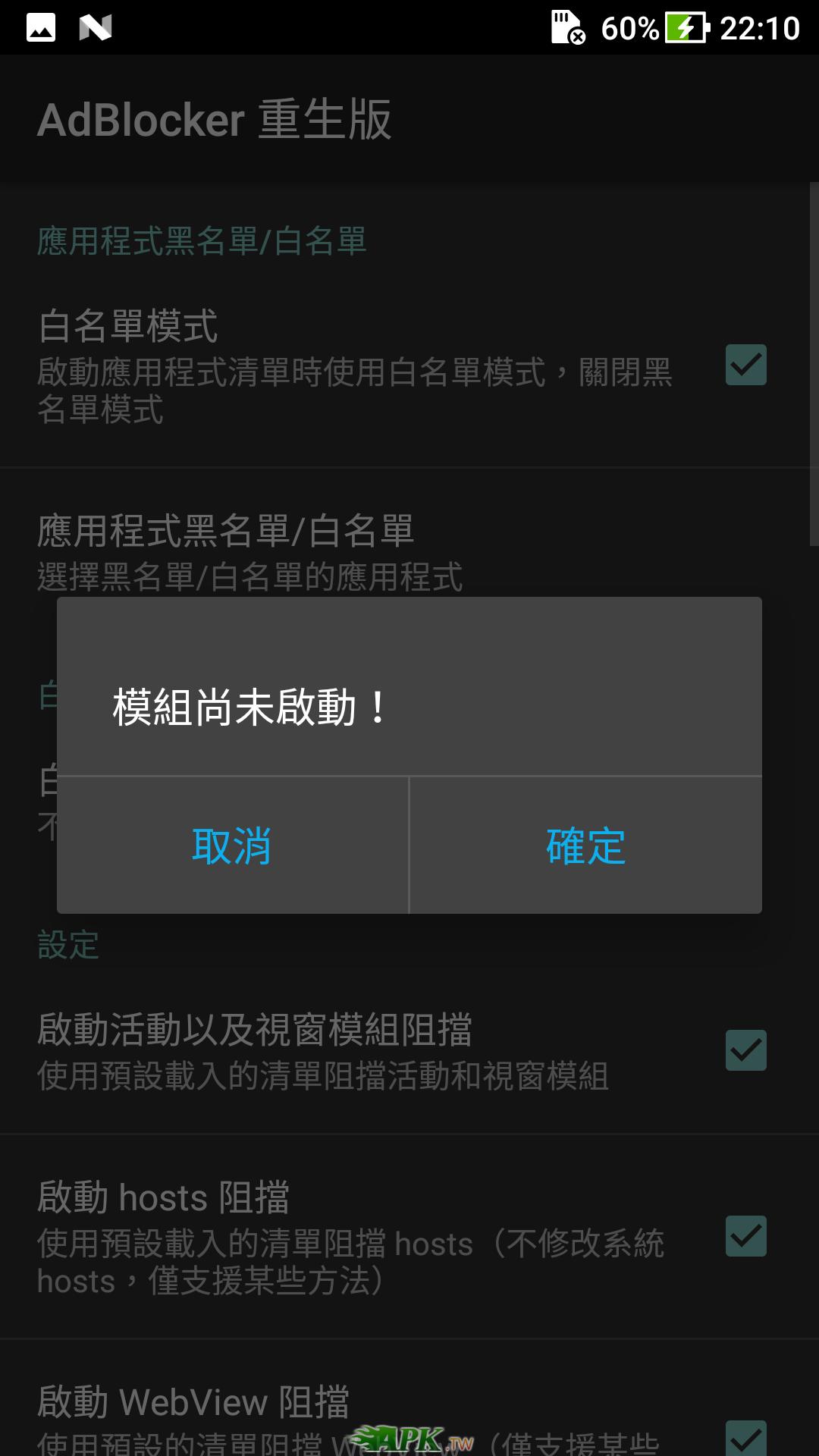 Screenshot_20190307-221057.png
