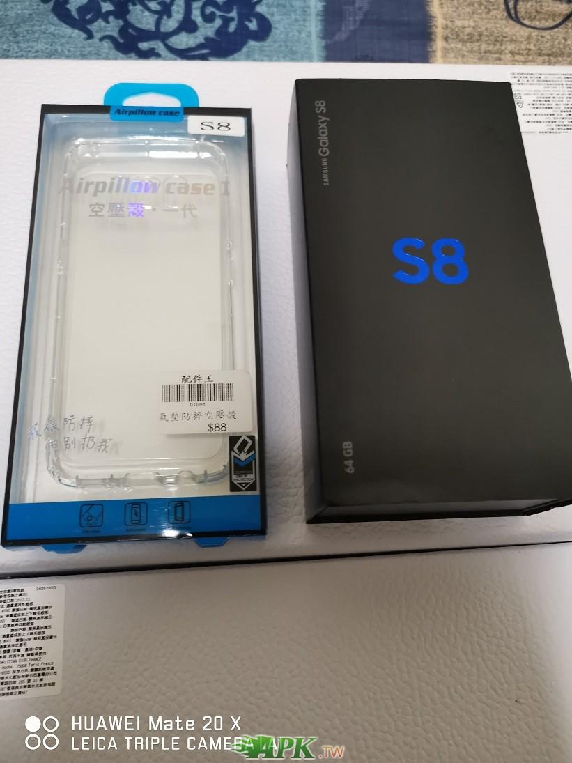 S8盒照.jpg