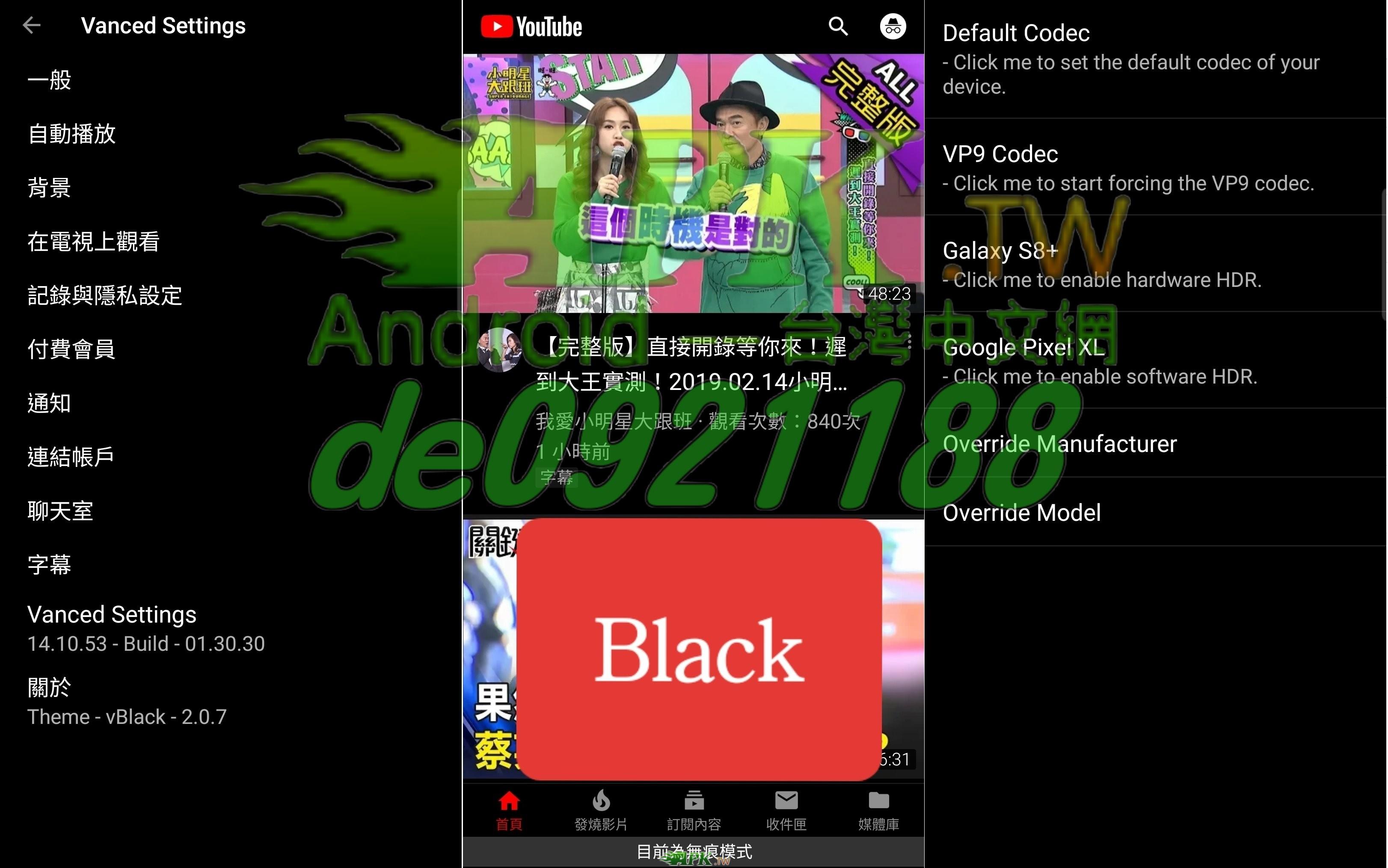 1_black_ex.jpg