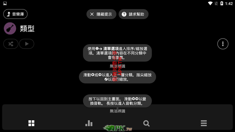 Screenshot_2019-03-25-13-42-09 (複製).png