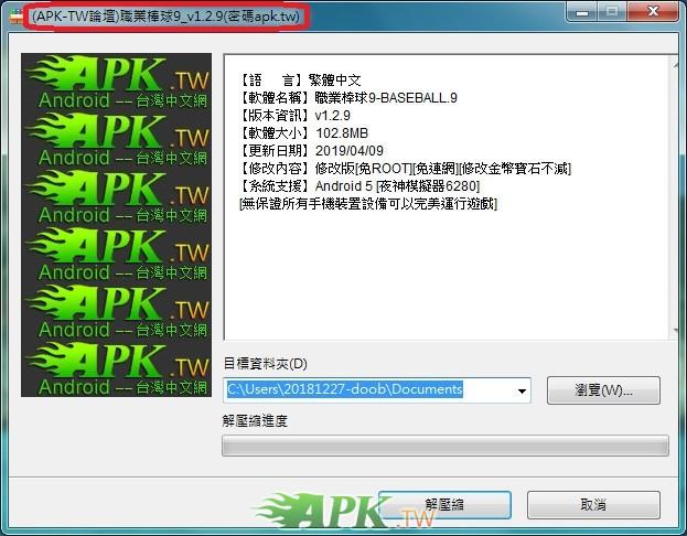 snap002.jpg