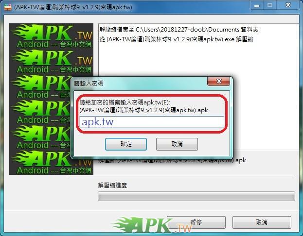 snap003.jpg