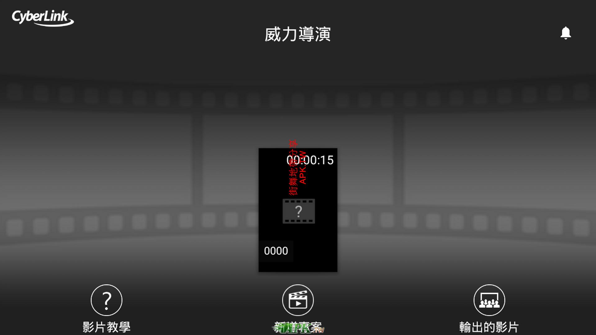 Screenshot_2019-04-20-12-08-24 (複製).png