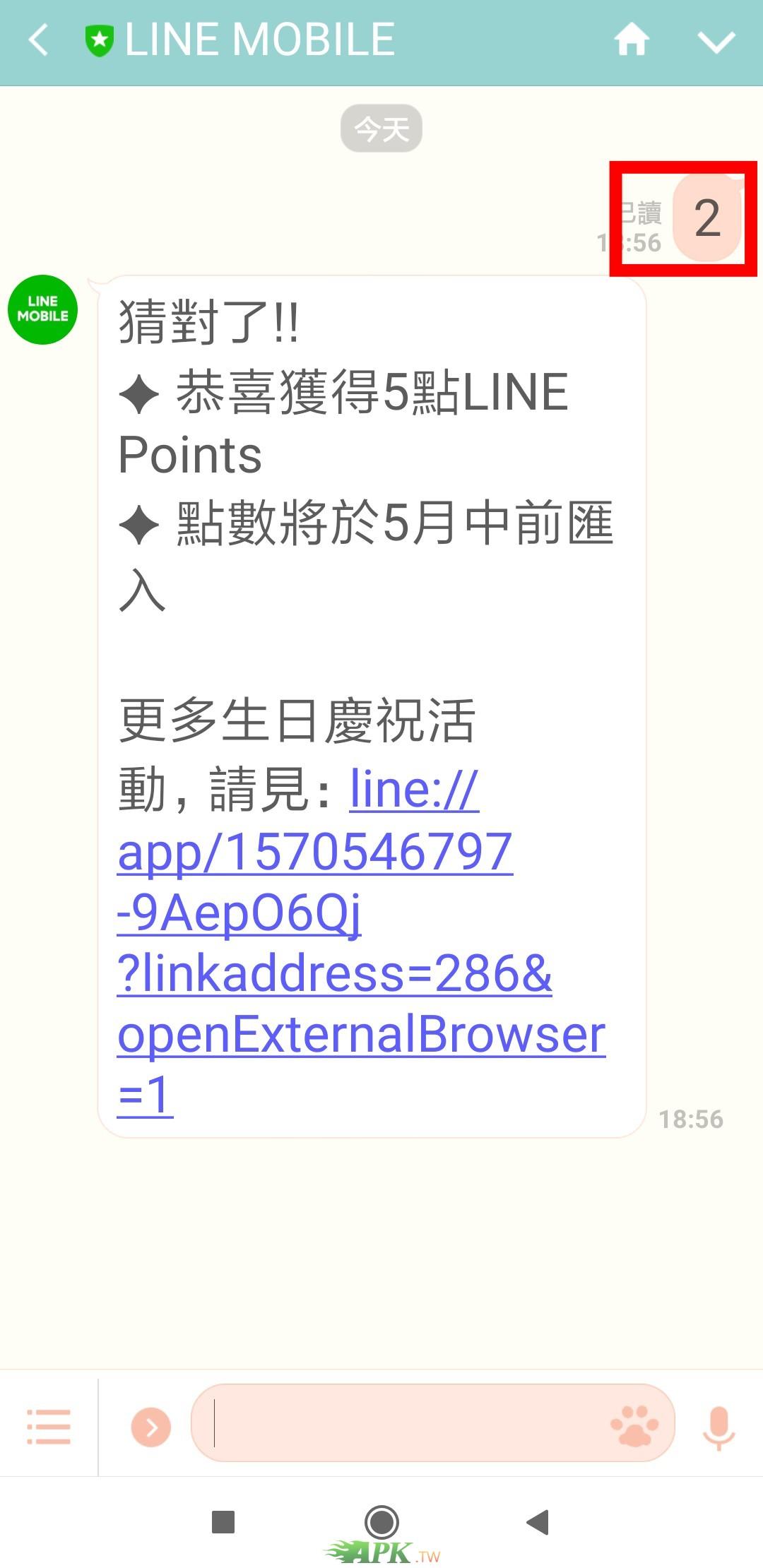 Screenshot_20190422_190437.jpg
