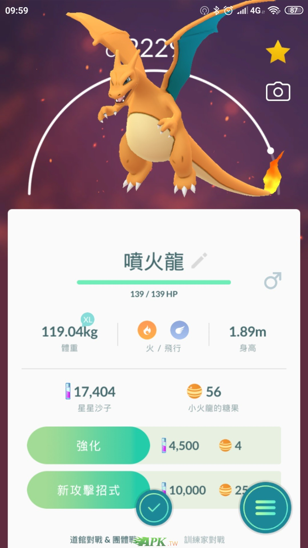 Screenshot_2019-05-08-09-59-01-512_com.nianticlabs.pokemongo.jpg