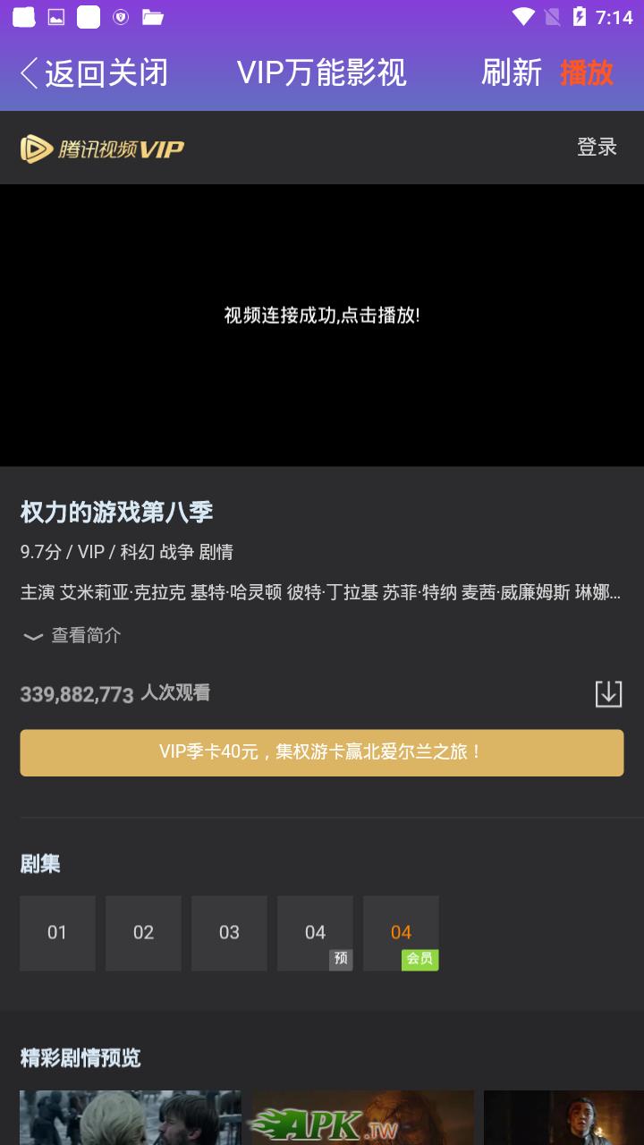 Screenshot_2019-05-08-19-14-03.png