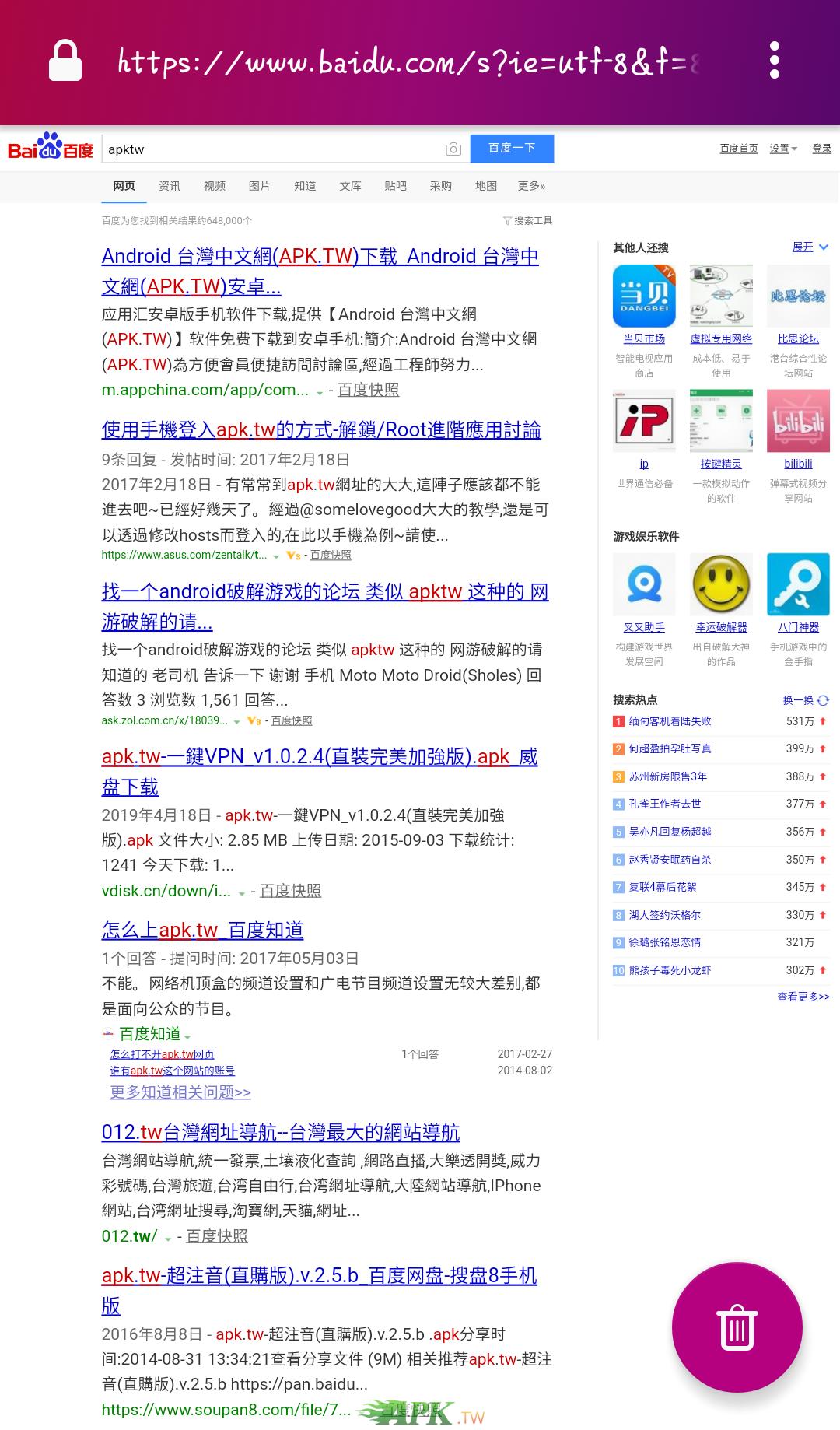Screenshot_2019-05-13-06-55-32-1.png