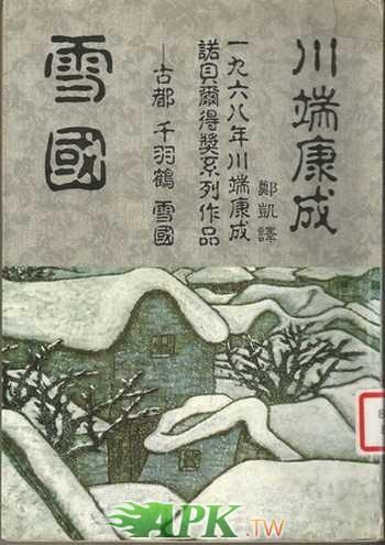川0.jpg