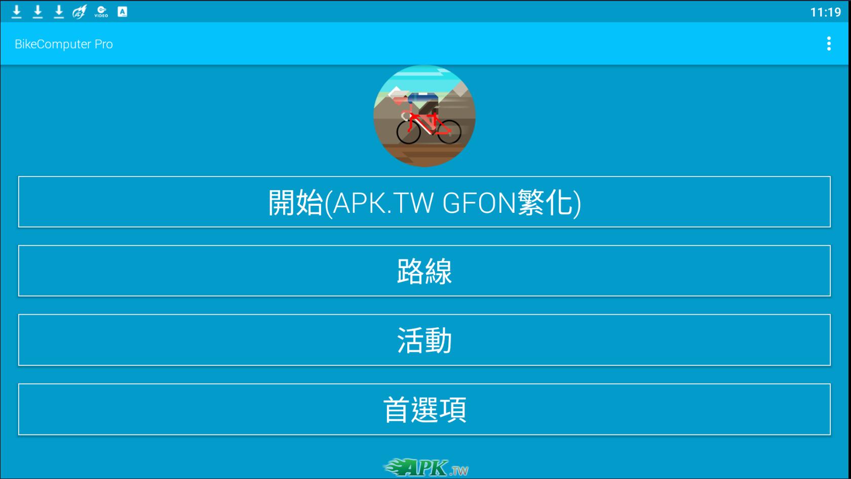 snap6678.jpg