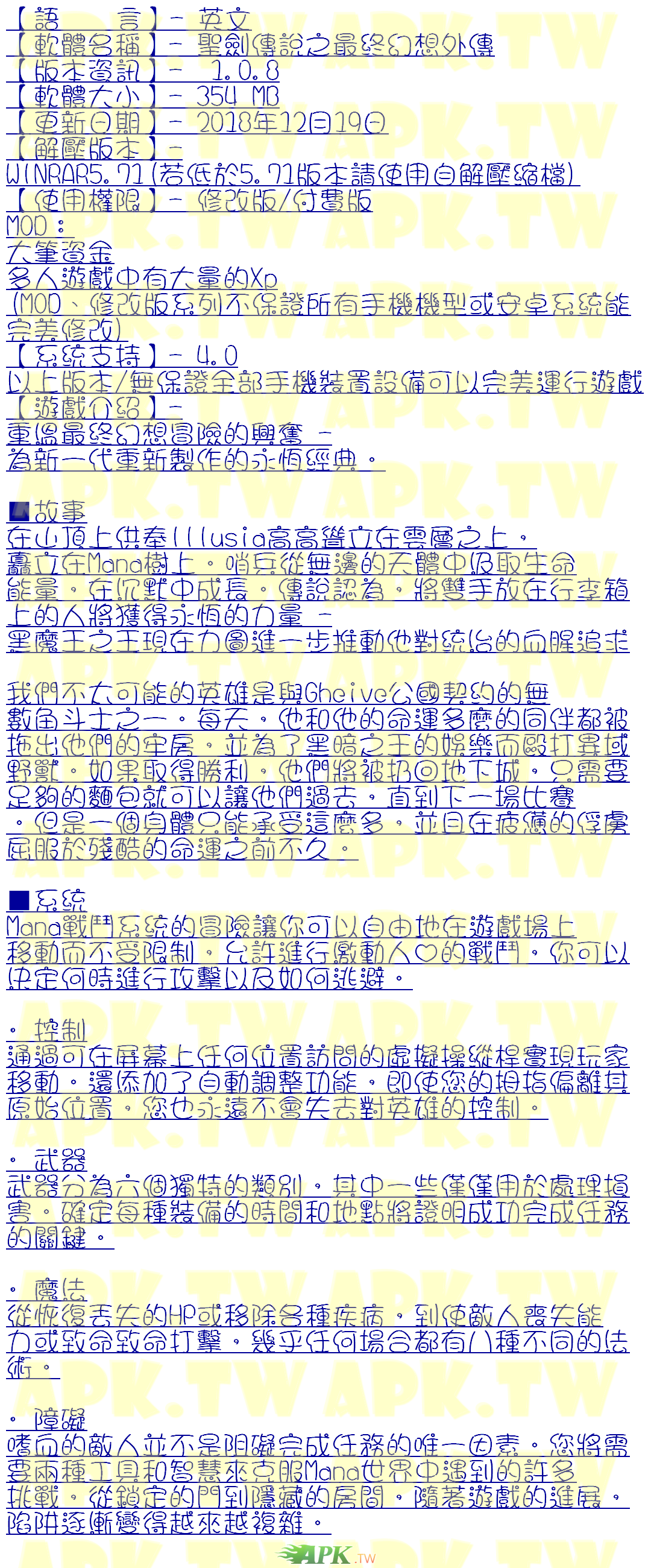 textimage1.png