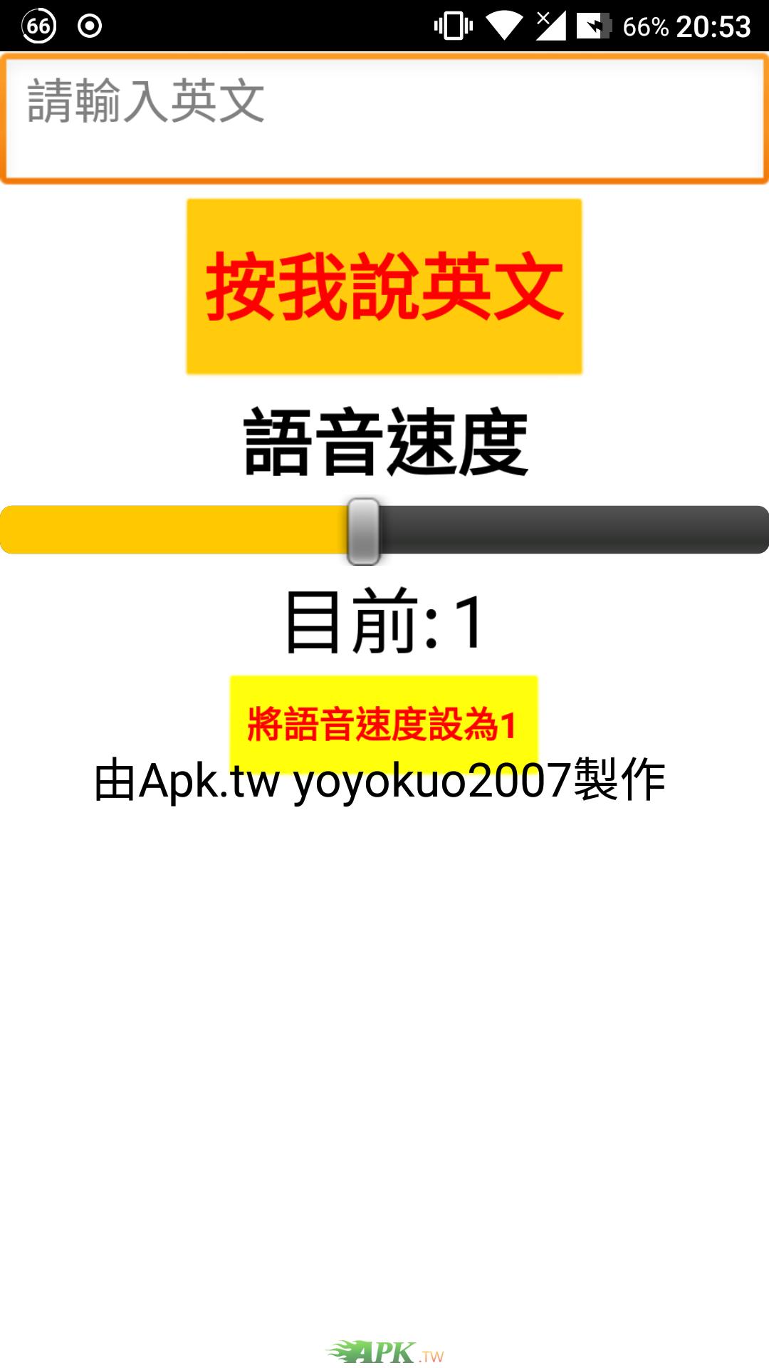 Screenshot_20190517-205337.png