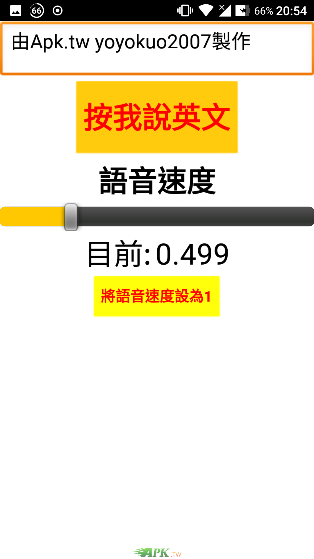 Screenshot_20190517-205410.png