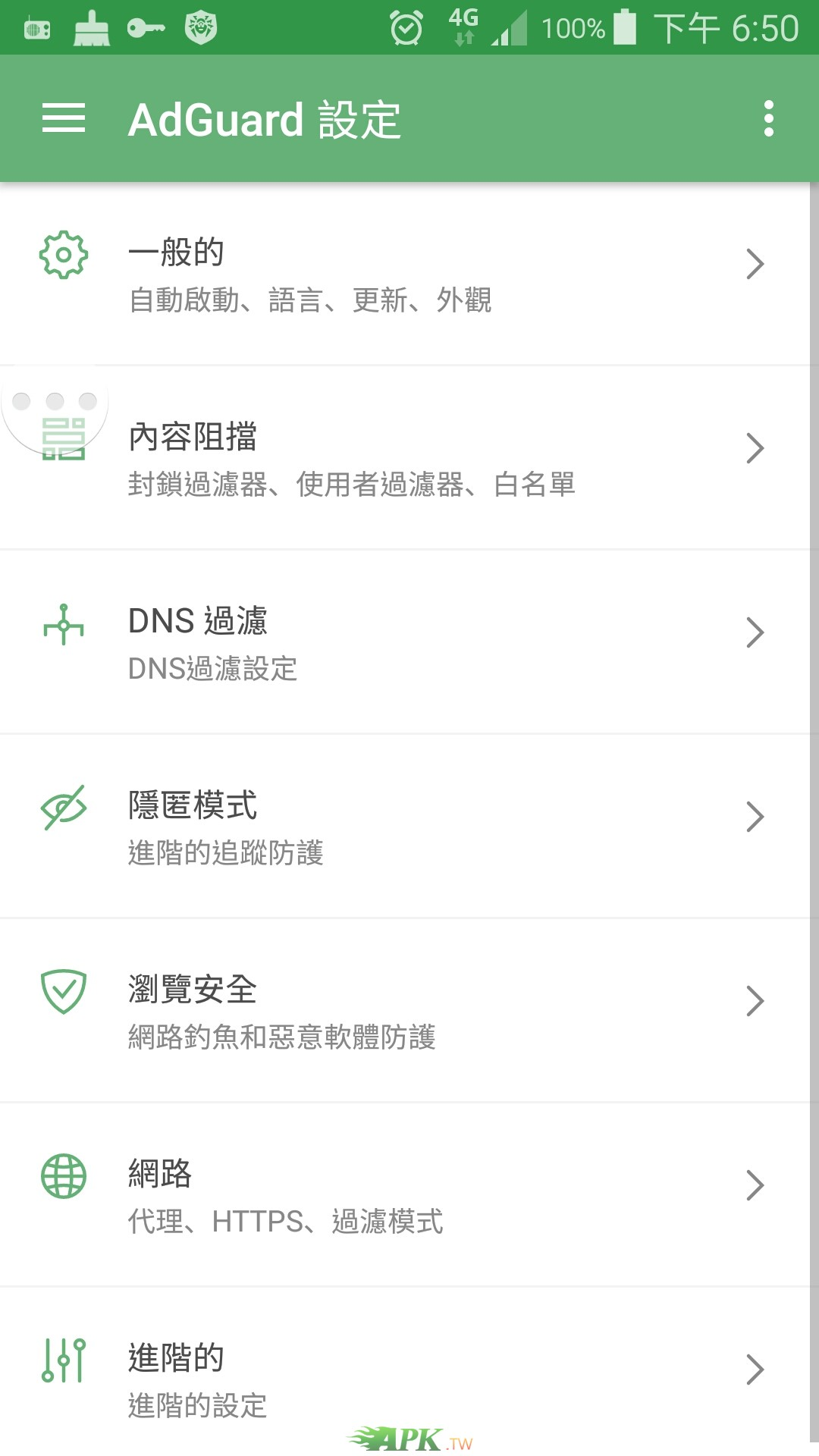screenshot_20190519_185047.jpg
