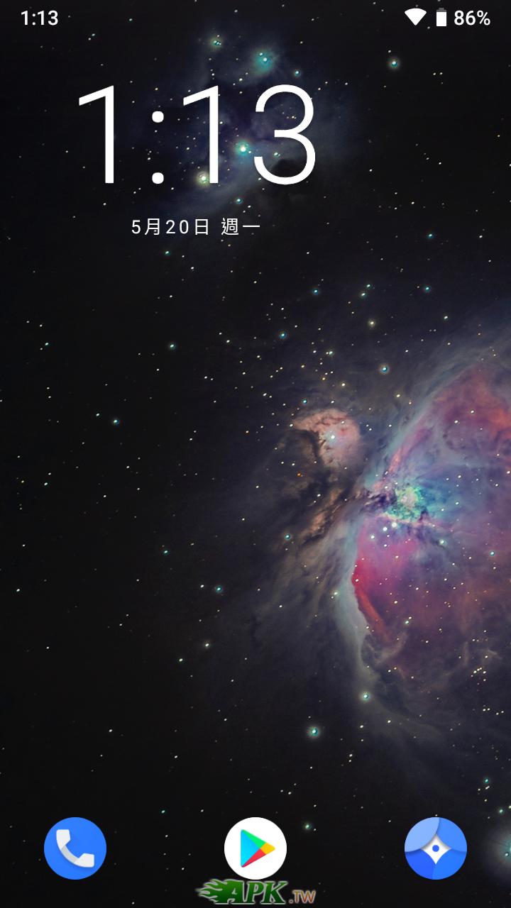Screenshot_20190520-011349_Trebuchet.png
