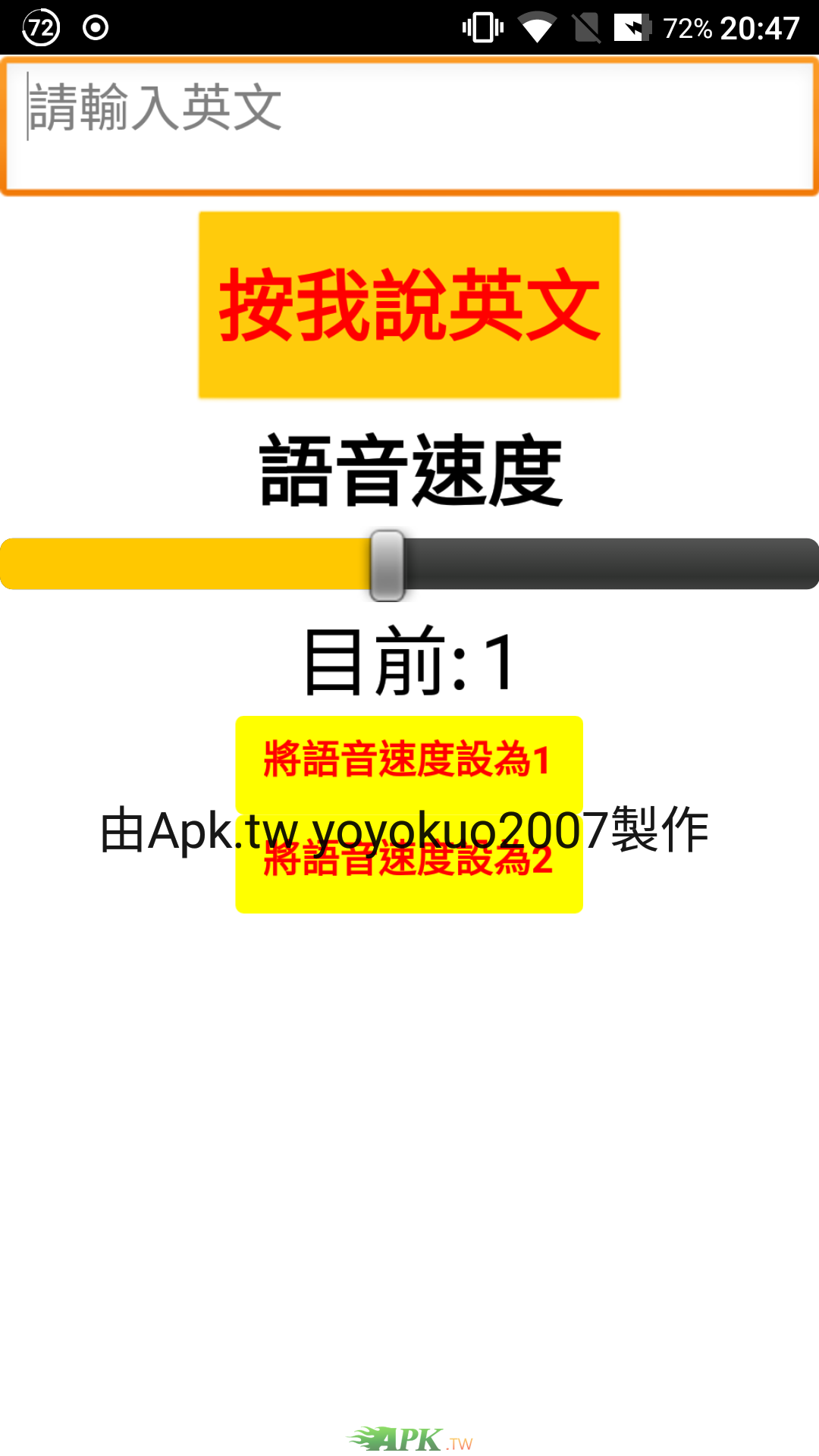 Screenshot_20190521-204702.png