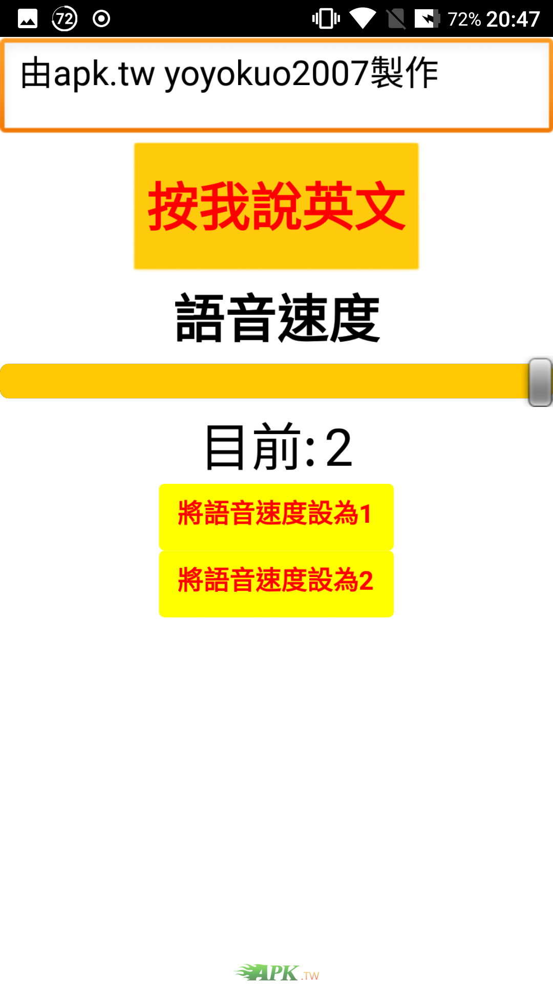 Screenshot_20190521-204743.png