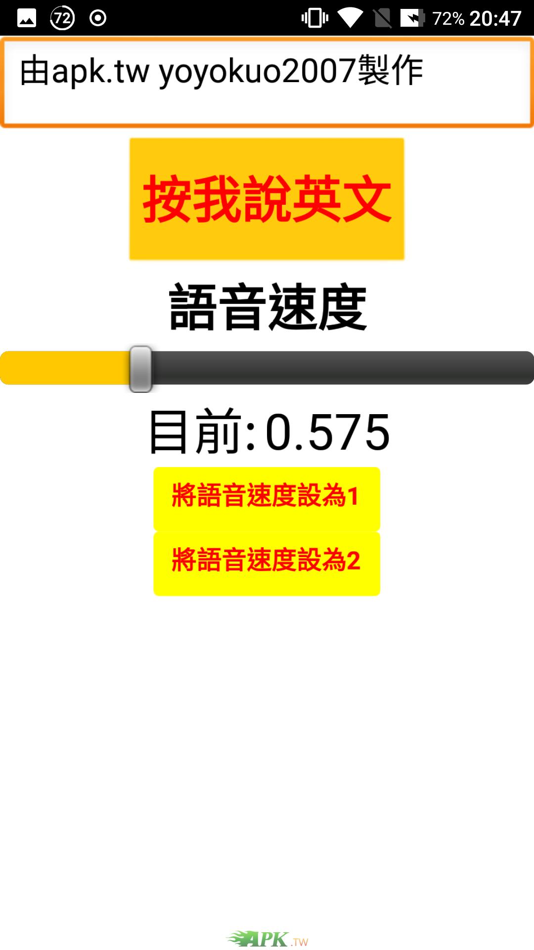 Screenshot_20190521-204749.png