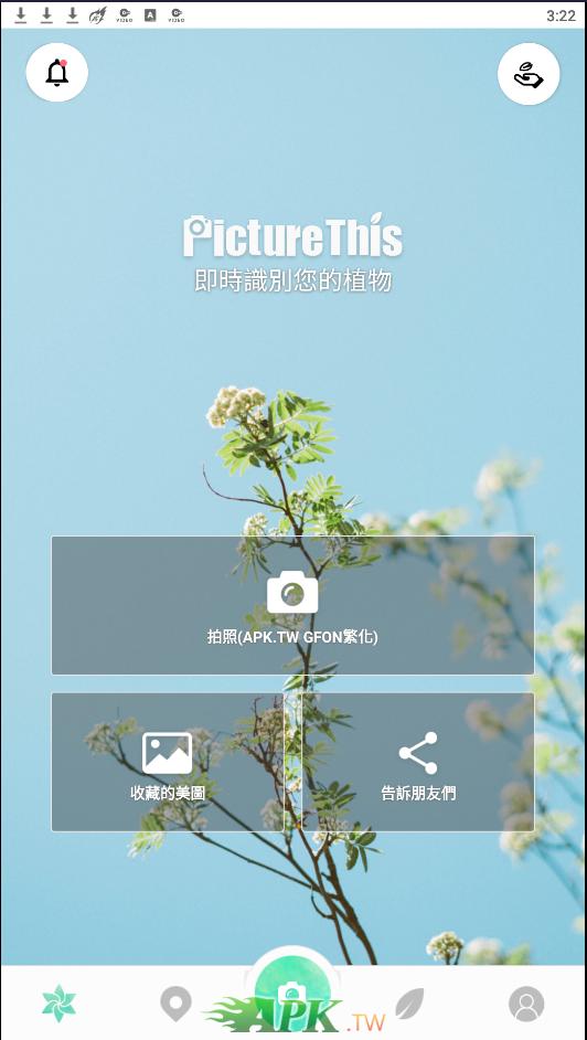 snap7223.jpg