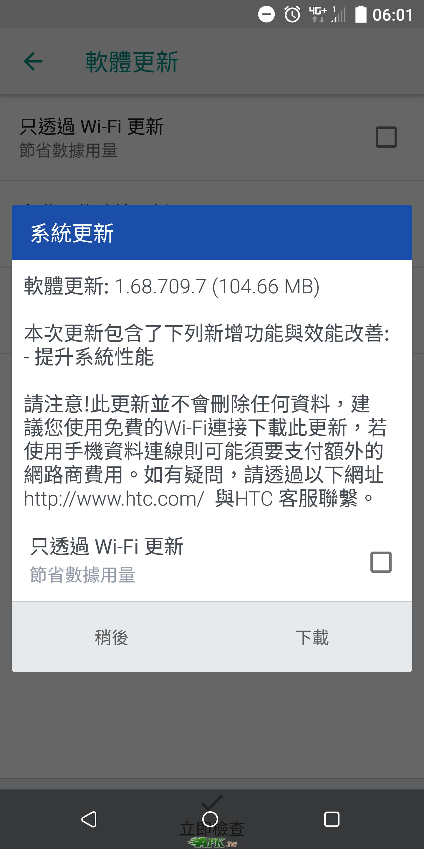 Screenshot_20190615-060103.png