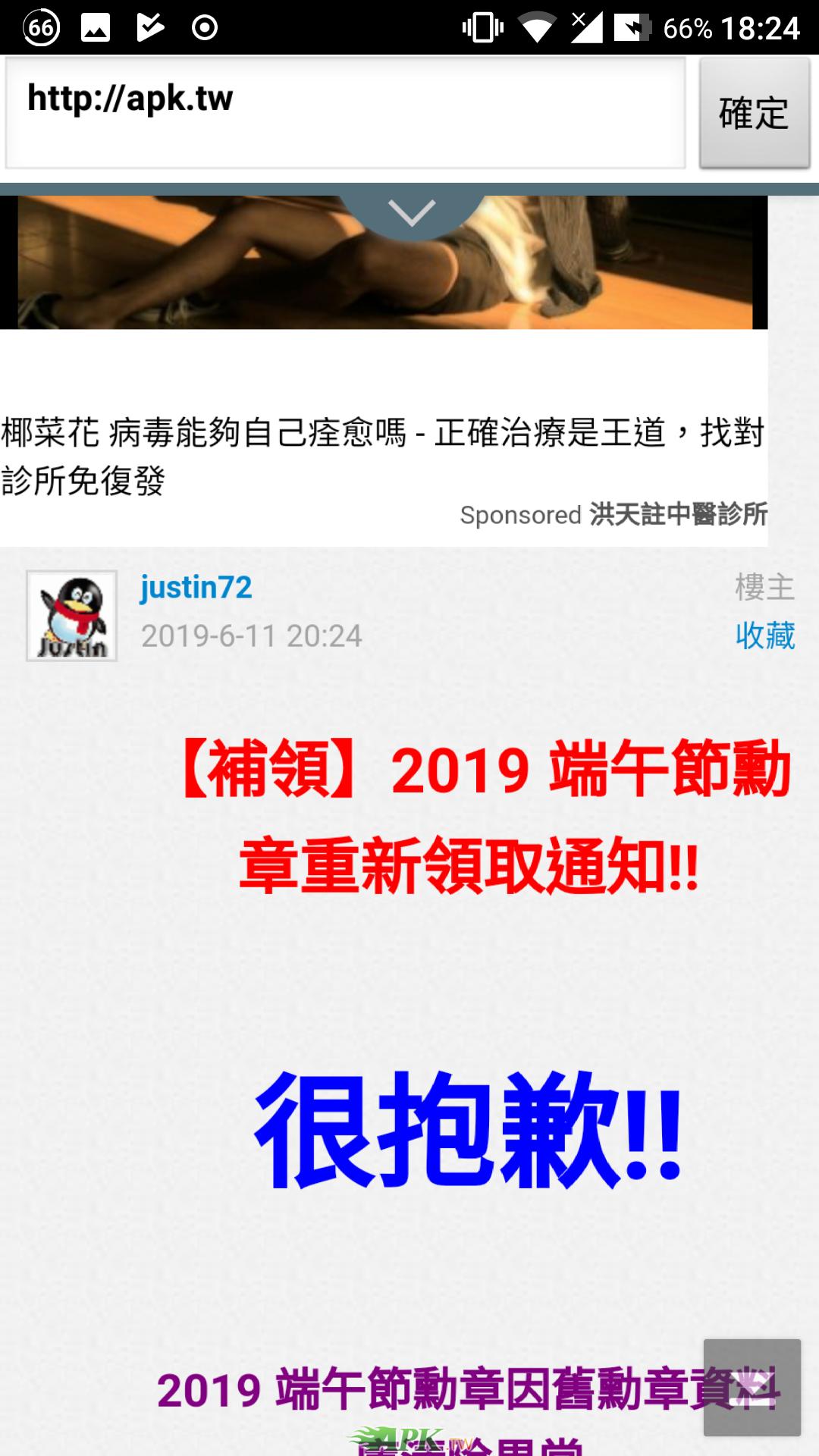 Screenshot_20190617-182447.jpg